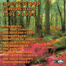 A Perfect Pop Compilation 1991-1994 CD